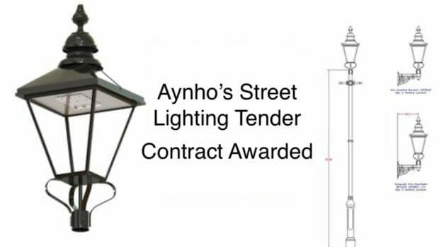 Aynho Street Lights
